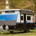 new age poptop caravan hero image